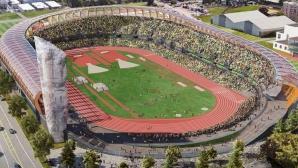 Определиха новите дати за световното първенство по лека атлетика на открито