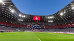 Мачовете в Германия ще са без публика до края на 2020-а