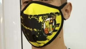 Появиха се маски с щампа на волейболния клуб Миньор