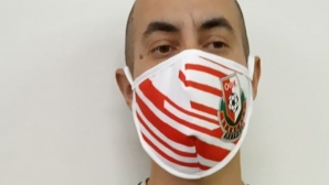 Беласица пусна маски