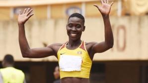 Отлагането на Олимпиадата вдъхна надежда на угандийска спринтьорка