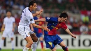 Рио Фърдинанд разкри защо е отказал на Барселона през 2008 година