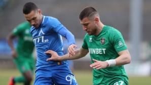 Клуб от Турция хареса звездата на Левски