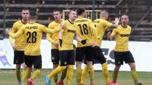 Ботев (Пловдив) ще зарадва феновете си по време на изолацията
