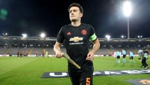 Капитанът на Ман Юнайтед помага на нуждаещите се