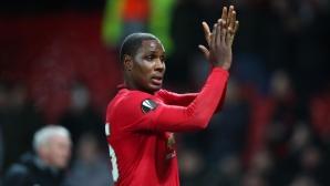 Игало: Нямам предложение от Манчестър Юнайтед