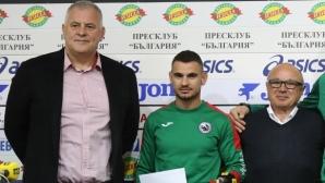 Румен Стоилов: Всички сме щастливи за Даме, нямаме притеснения за Евро 2022