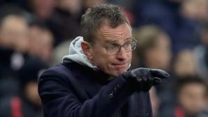 Рангник: Нямам договорка с Милан