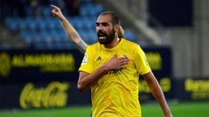 Испански футболист, минал през Барса, иска да прекрати кариерата си заради коронавируса