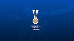 Световната федерация по хандбал отказа финансовата помощ от МОК