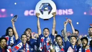 Във Франция решиха: ПСЖ е шампион, въпреки че сезонът няма да се доиграе