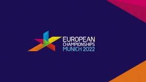 Eвропейските първенства през 2022 година в Мюнхен може да включват девет спорта