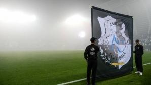 Изпадащият от Лига 1 Амиен ще търси правата си в съда