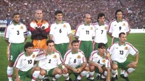 """Бивш нападател на """"Сборная"""" за загубата от България през 1997: До такава степен не са ни убивали"""
