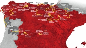 Обиколката на Испания няма да преминава през Португалия