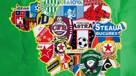 Идеята за регионална лига с българско участие набира скорост
