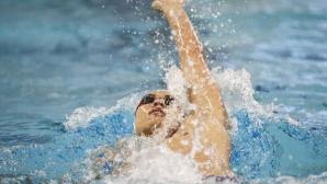 Плувната федерация на Канада обяви как ще се действа при завръщането на състезателите в басейните