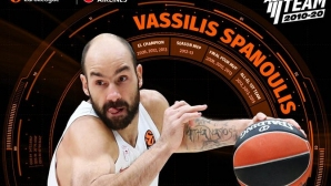 Василис Спанулис допълни отбора на десетилетието на Евролигата