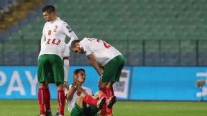 България с 8 мача наведнъж в края на годината?