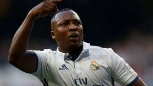 Бивш играч на Реал Мадрид е бил задържан за трафик на наркотици
