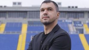 Божинов: Ще даря заплатата си от Пескара за Левски