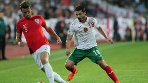 България и Англия си размениха писма на футболна тематика, обсъждат COVID-19