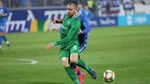 Революционното решение в българския футбол е факт, БФС обясни как ще се процедира