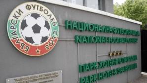 БФС към Чандъров: Десет клуба искаха прекратяване, не може един клубен собственик да надделее над тях