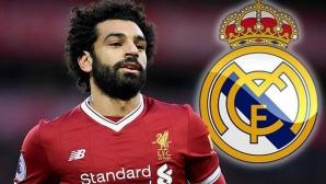 Салах е отказал на Реал Мадрид преди финала в Киев