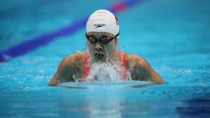 Азиатското първенство по плуване за 2020 г. беше отложено за догодина