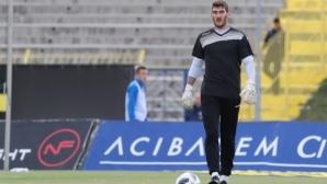 Китанов разтрогна с отбора си в Румъния
