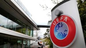 УЕФА отложи заседанието за Евро 2021