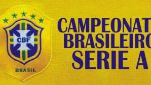Бразилското първенство може да започне в края на юни