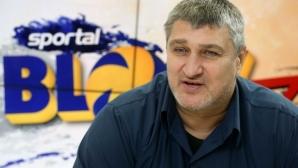 Любо Ганев: Има вариант да организираме в България някой приятелски международен турнир