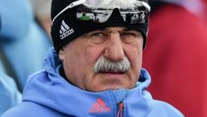 Новият треньор на биатлонистите няма да разчита на руснаци