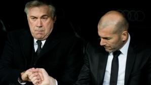 Анчелоти: Зидан промени представа ми за футбол