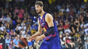 Капитанът на Барселона: Искаме да играем
