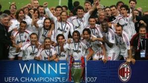Днешната дата е по-специална за Милан