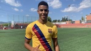 Челси с интерес към талант на Барселона