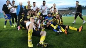 На този ден Ботев (Пд) спечели Купата на България