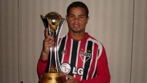 Бивш играч на Сао Пауло: Продадох си златния медал от Световното клубно първенство за кокаин