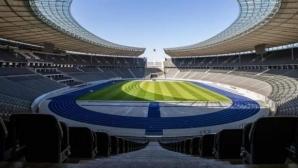 Пандемията проваля плановете на Херта за нов стадион