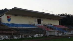 Целта пред ФК Асеновец: Завръщане в Трета лига