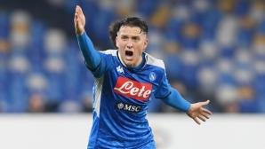 Галиани съжали за несъстоял се трансфер в Милан