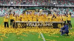 Гол в 120-ата минута донесе Купата на Беларус на БАТЕ (видео)