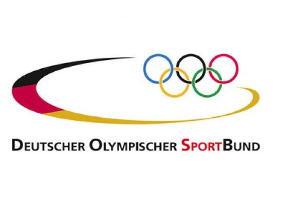 Германските спортни клубове се нуждаят от над 1 милиард евро, за да оцелеят