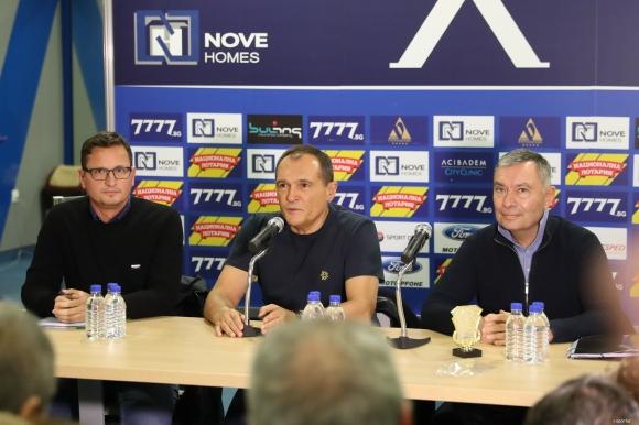 Акциите на Левски пътуват към България