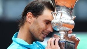 Големият турнир в Рим се гласи за провеждане през септември