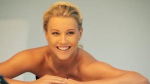 Волейболната красавица на Германия сложи край на спортната си кариера