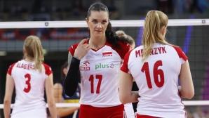 Полската националка Малвина Смажек подписа с Новара